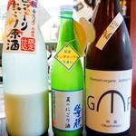 名酒センター - にごり祭り(*´Д`*)