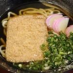 麺処 ひので - きつねうどん560円