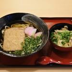 麺処 ひので - きつねうどん&ミニ親子丼セット870円