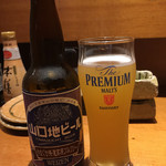 福の花 - 山口地ビール
