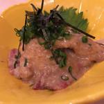 磯丸すし - 極みかんぱち胡麻醤油和え