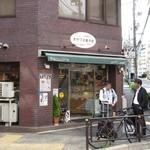 オザワ洋菓子店 - 外観
