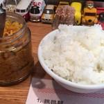 東京担担麺本舗 ゴマ屋 - ライス