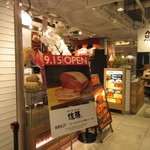 ステーキとホルモン佐藤 - 福岡パルコ新館の地下2階にオープンしたステーキとホルモンのお店です。