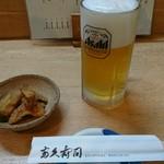 富久寿司 -