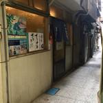 めん処 みやち - 入口は商店街から脇を入った所