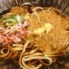 Sagatani - 料理写真: