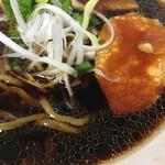 鶏 ソバ カモシ - 鶏チャーシュー(小田急新宿店「秋の北海道物産展」)