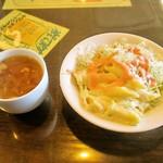 みすたーらいおん - 料理写真:スープ サラダ