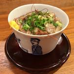 Kiti - 牛すじ煮込み