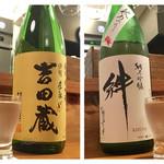 73577953 - 日本酒