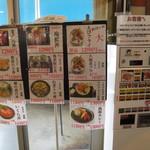 Kitchen 伊三郎 -