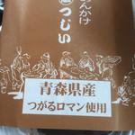 73579200 - あんかけ+みつかけセット1