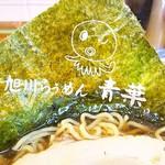 73579411 - 正油らぅめん(お子様)650円