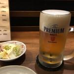 岩国縁家 - 先ずはビール