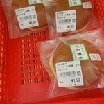 道の駅くしがきの里 - 料理写真: