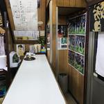 平尾酒店 - 立ち飲みコーナー