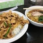 南京亭 - Bセット(焼肉丼+ミニラーメン) 1000円税込