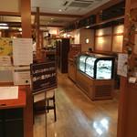 武蔵野茶房 - 店内②