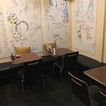 イナズマ カフェ - 2階:喫煙10席