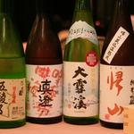 白馬ハイランドホテル - 長野県も地酒はたくさんあるんです。枡酒でご用意します。 枡酒700円より