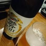 福の舞 - ノンアル♪