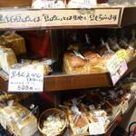 小麦と酵母 濱田家 -