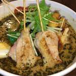 スープカレー すあげ3 - 料理写真: