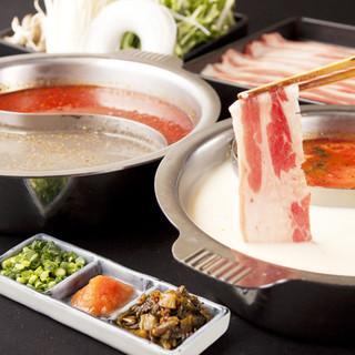 2層鍋で2つの味を楽しめる人気しゃぶしゃぶ食べ放題