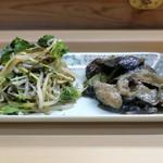 家庭料理 小川 - アテ2種盛り