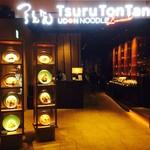 つるとんたん UDON NOODLE Brasserie - 一見して、イタリアンみたいな、Barみたいな外観。最初「つるとんたん」はどこかな〜と探してしまいました。