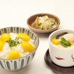 たけ山 - 栗ご飯と茶碗蒸しの和食セット