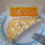マスカットユニオンカフェテリア - 料理写真:お昼御飯食べた後、すぐにこちらでケーキ二個