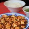 萬里 - 料理写真:麻婆豆腐