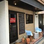 カレー コンドル - 玄関