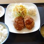 外山食堂 - メンチカツ定食(レディース)ご飯小 760円