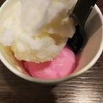 ハーベストガーデン - アイス