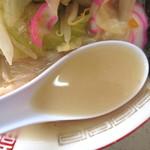 73595978 - 長崎ちゃんぽん/スープ