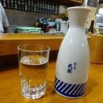 大関 - 特選二合700円台