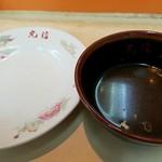 丸信中華そば - スープ割りは無い?