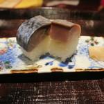 奈良 而今 - 料理写真:29年9月 鯖寿司