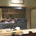 奈良 而今 - 29年9月 厨房、おくどさん