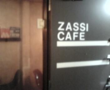 ザッシカフェ