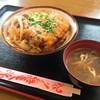 キンアグー - 料理写真: