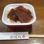 73601667 - うな丼2,040円(税込)