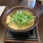 京料理 入舟 - 29年9月 こだわり朝定食 すっぽん小鍋仕立て