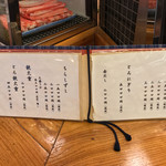吉野鮨本店 - 吉野鮨本店(東京都中央区日本橋)メニュー