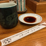 吉野鮨本店 - 吉野鮨本店(東京都中央区日本橋)カウンター席