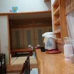 旭食堂 -