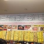73606139 - 170905火 神奈川 三ちゃん食堂 メニュー